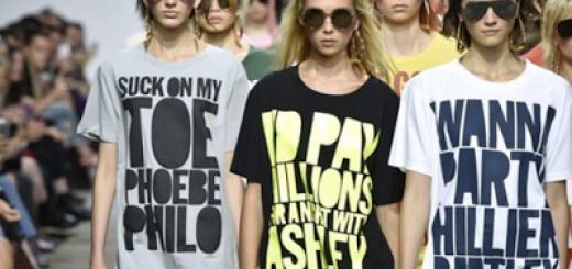 the weekend: london fashion week – 10 designers