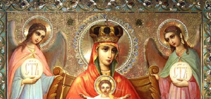 museum-exhibited russian icons & religious art