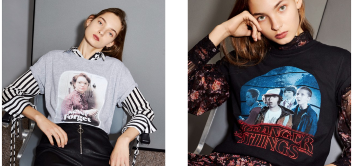 topshop x stranger things collaboration