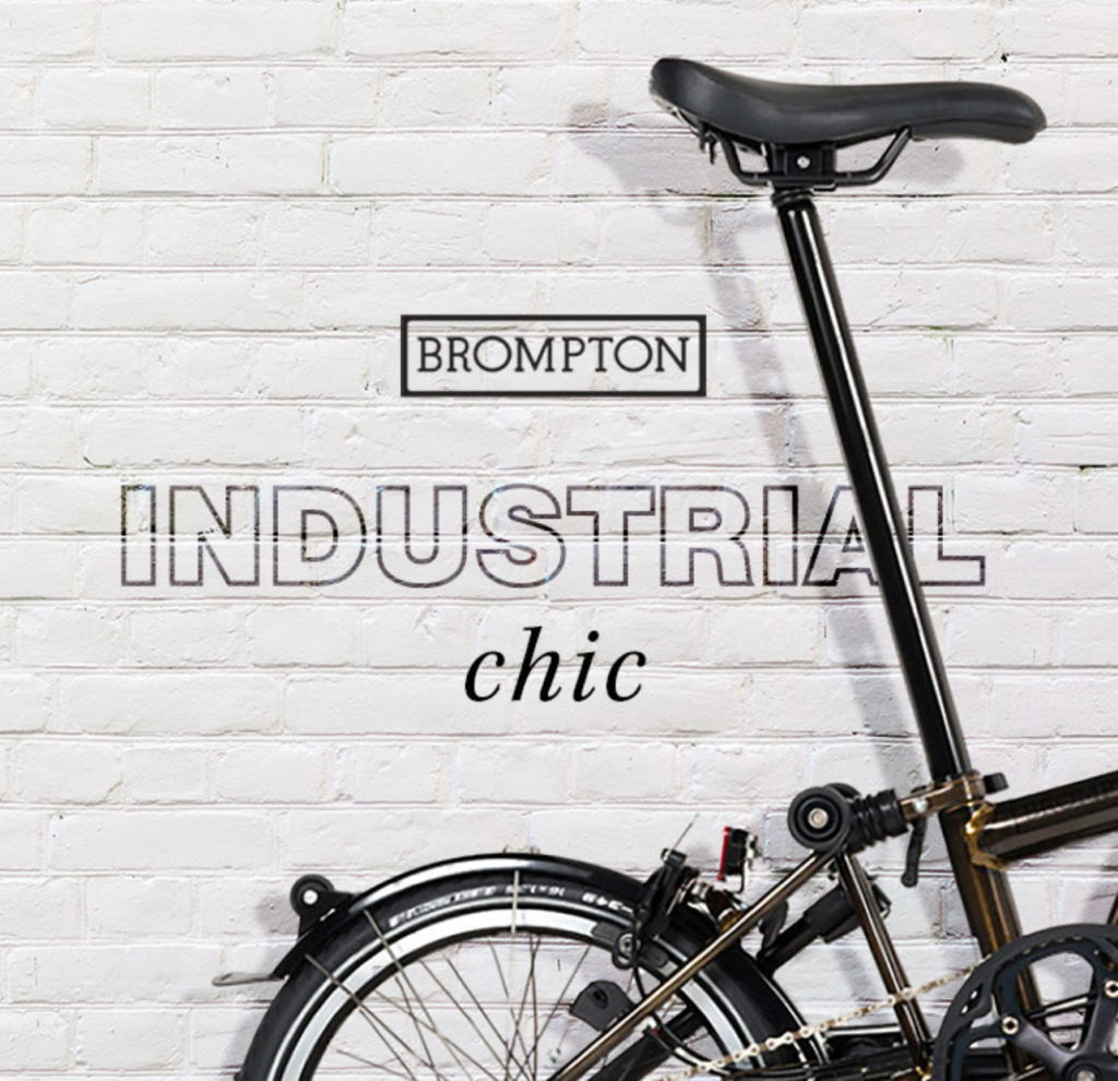 brompton-industrial-chic