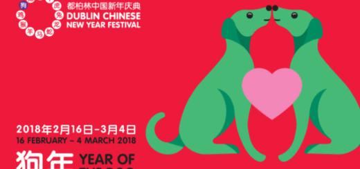 dublin chinese new year festival – family-friendly fun!