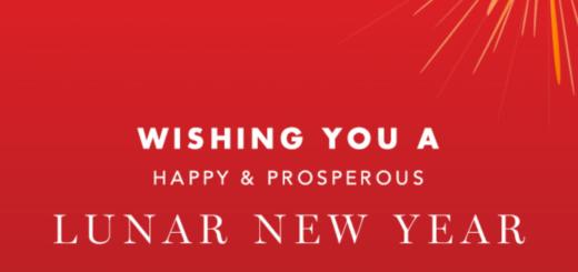happy lunar new year from tadashi shoji!