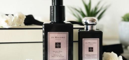 the new luxury shower – jo malone