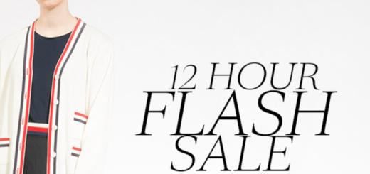 pink tartan – 12 hour flash sale! promo code inside.
