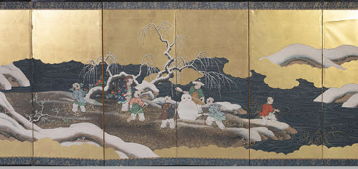 adams – the asian art catalogue is now online!