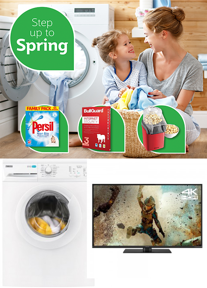 DID Electrical Stillorgan - don't miss out on our new offers and free gifts this spring