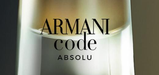 introducing armani code absolu