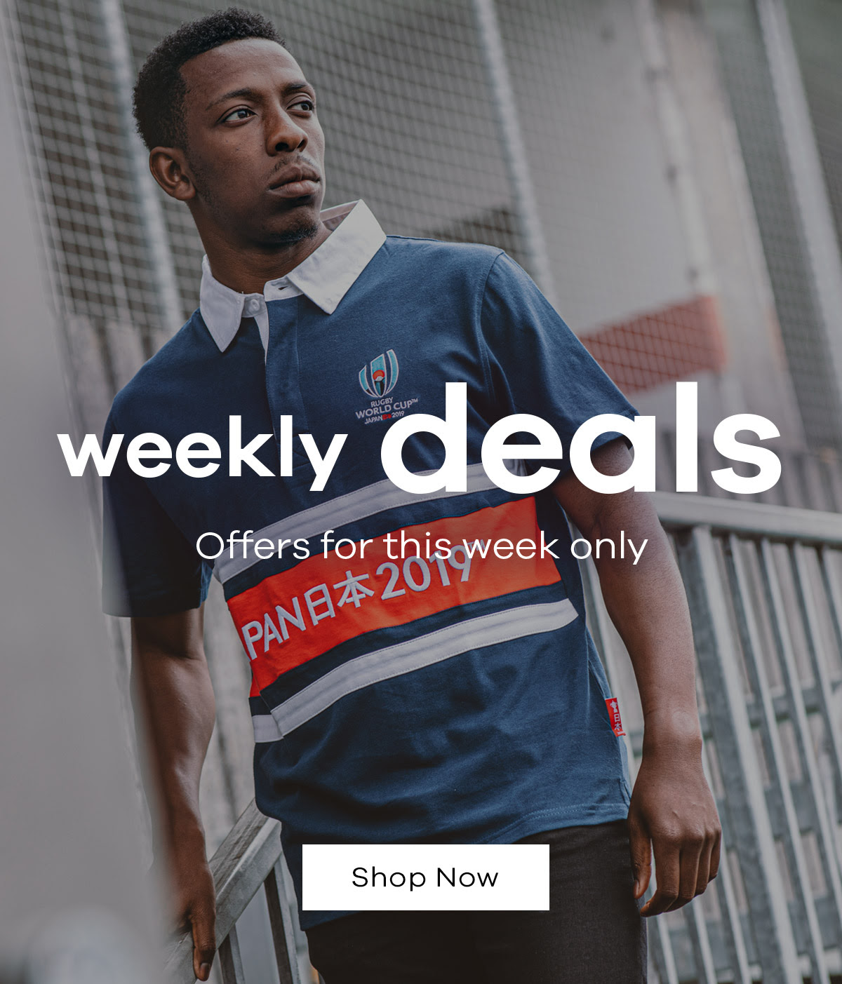 Lovell Rugby - Exclusive Deals For This Week Only...