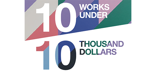 Artnet Galleries - 10 Works Under $10,000