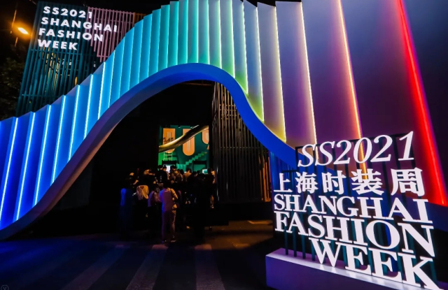 Shanghai Fashion Week Spring 2021
