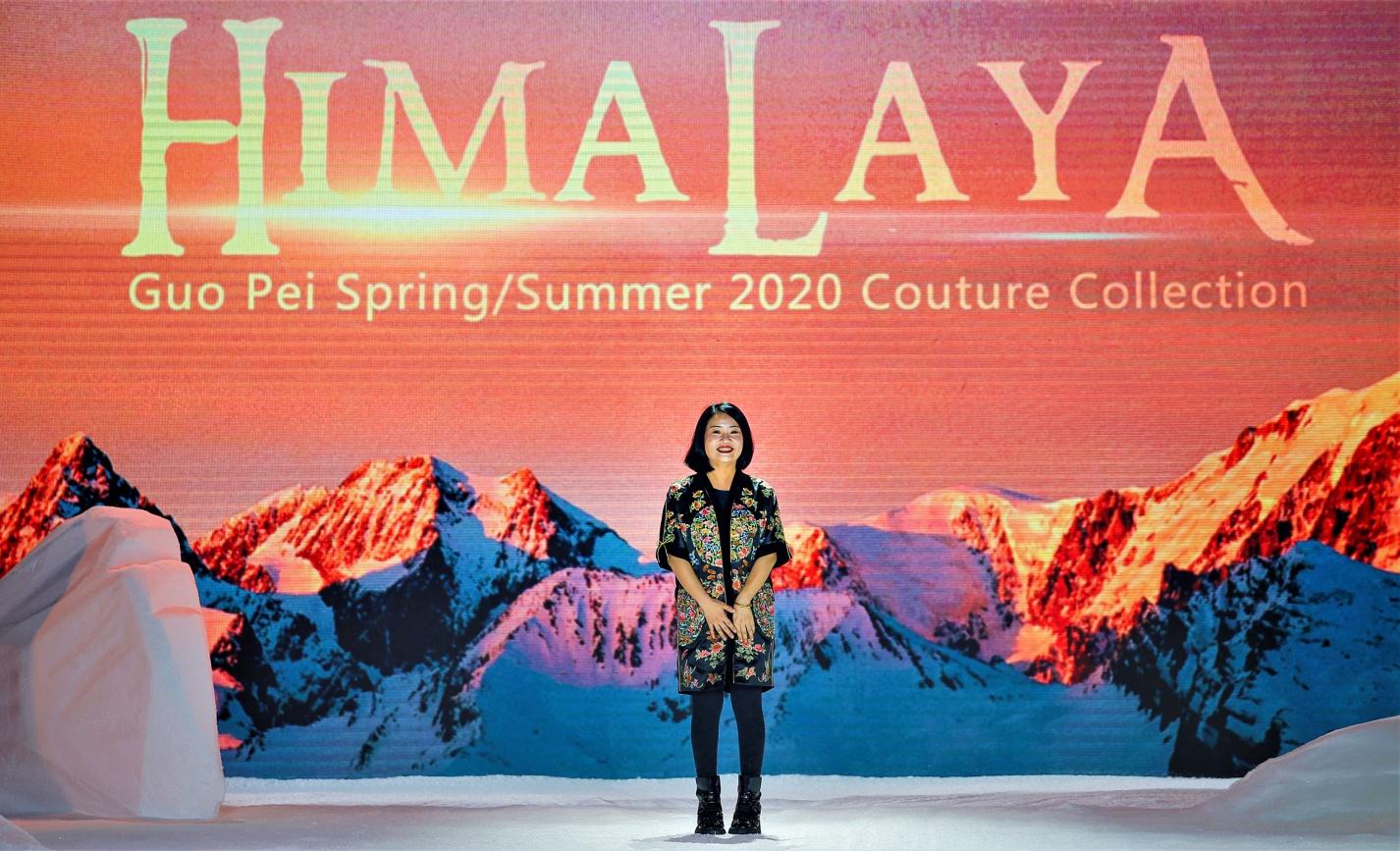 Silk Road Guo Pei Himalaya Collection 1-21.jpg