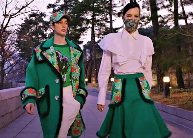 Seoul 3-21 Greedilous grn coat and skirt (2) cropped.JPG
