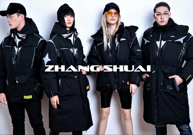 Zhang Shuai outerwwar Shanghai cropped.jpg